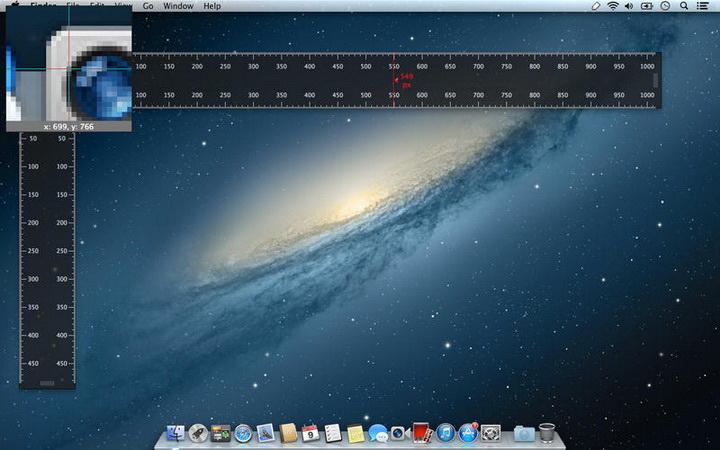 Sword Soft Screenink for Mac截图2