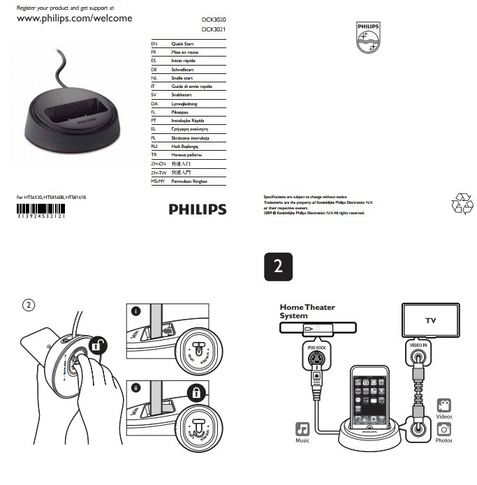 PHILIPS DCK3021 iphone底座说明书