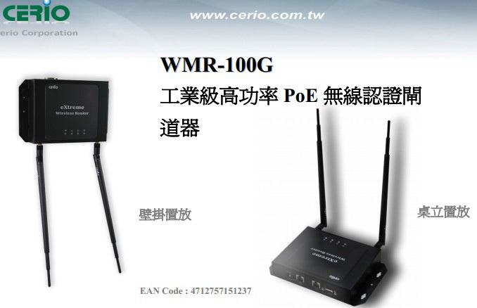 CERIO WMR-100G工业级高功率PoE无线认证闸道器说明书截图1