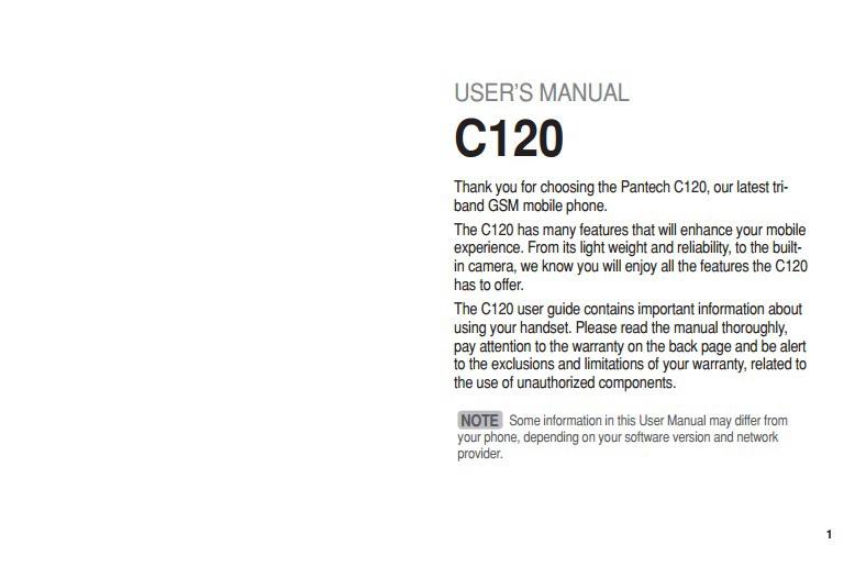 泛泰 C120手机说明书
