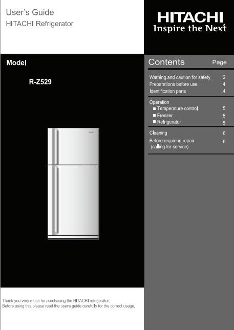 日立R-Z399电冰箱说明书