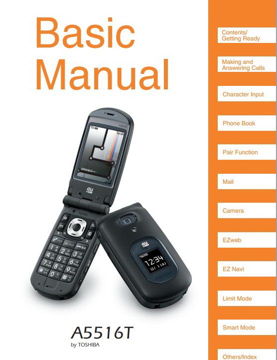 东芝A5516T手机使用说明书截图1
