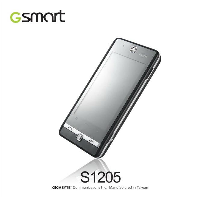 技嘉S1205手机使用说明书截图1