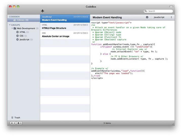 CodeBox for MAC截图1