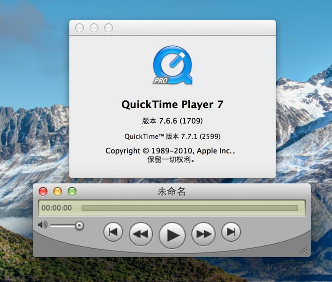QuickTime Pro for MAC截图1