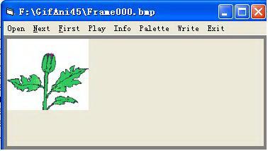 GIF动画制作控件(GifAni45.ocx)截图1