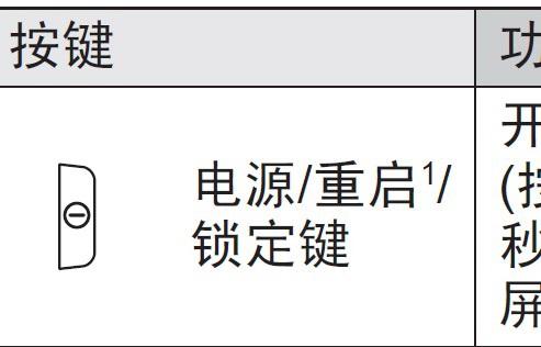 三星 GT-S5368手机说明书截图2