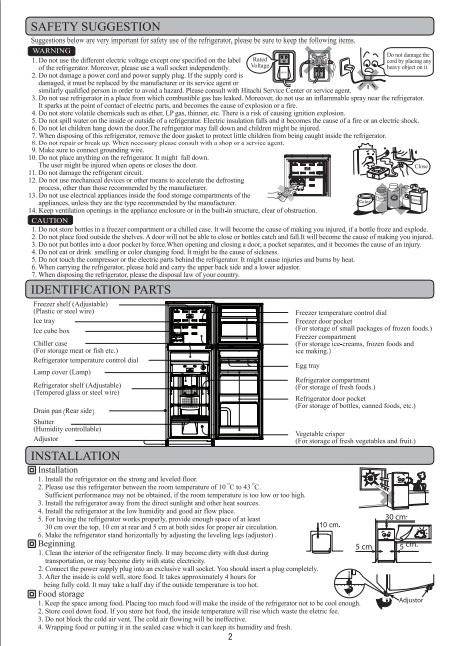 日立R-Z257电冰箱说明书截图2