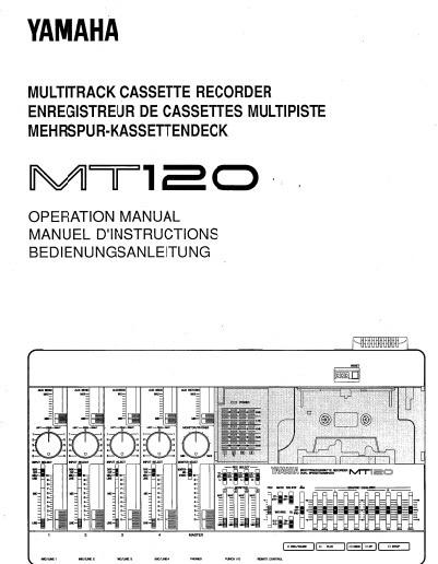 雅马哈MT120声乐处理器说明书截图1