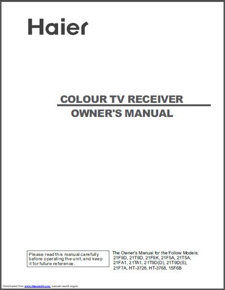 海尔21T9D(D)彩色电视用户手册截图1