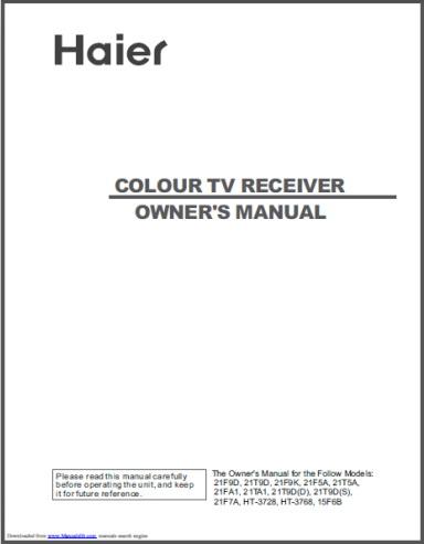 海尔21T9D彩色电视用户手册
