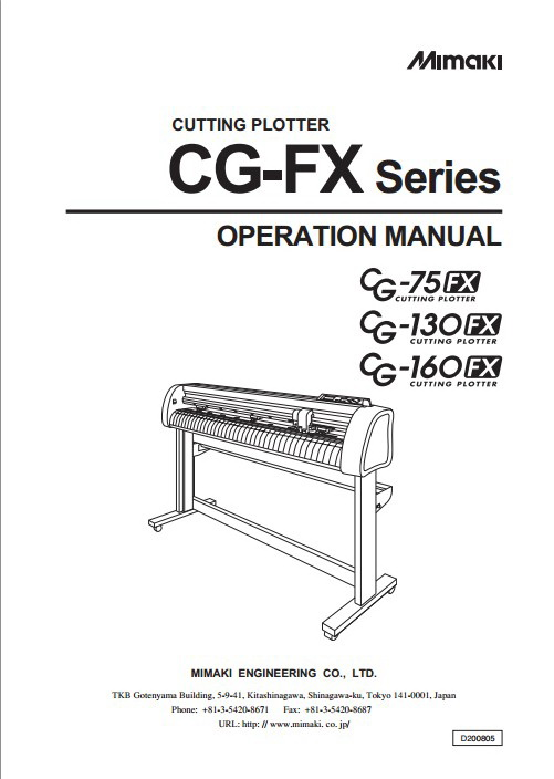 Mimaki CG-75FX打印机说明书