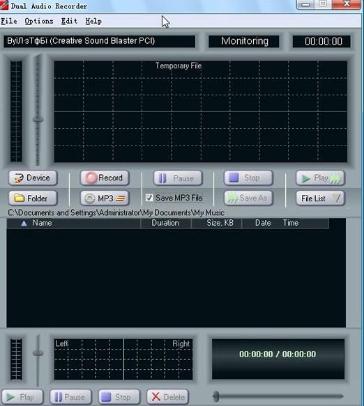 Dual Audio Recorder截图1