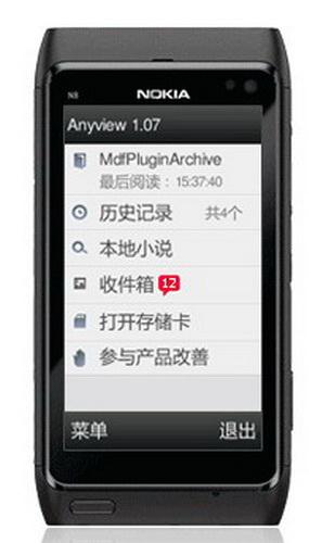 Anyview电子书阅读 For Symbian^3截图1