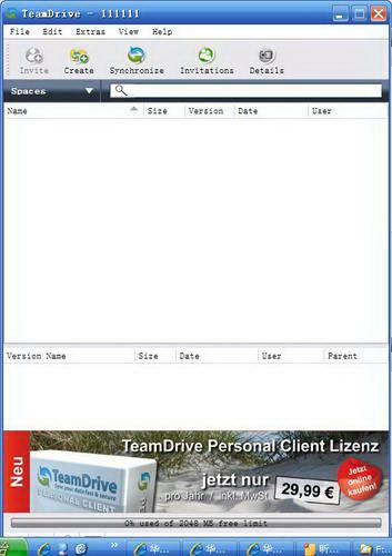 TeamDrive For Mac截图1