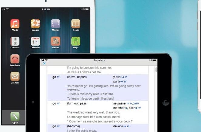 UniPlayer For Mac