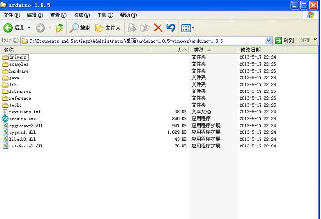 arduino IDE截图1