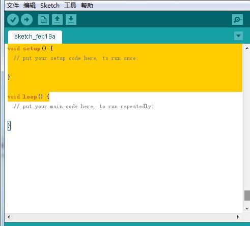 Arduino IDE 32 bit For Linux截图1