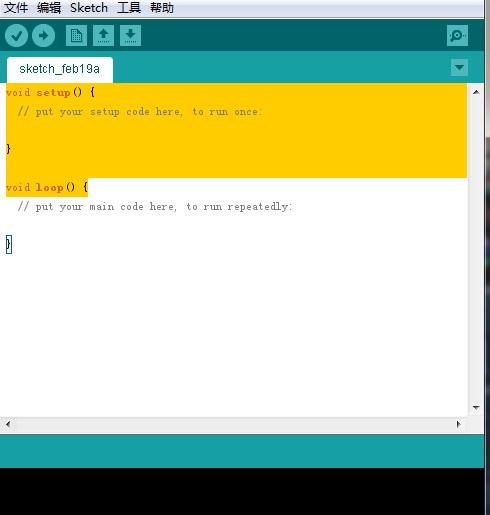 Arduino IDE 32 bit截图1