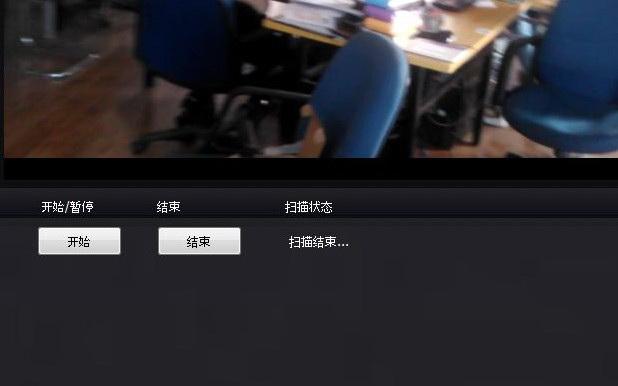 三星手机平板视频恢复截图2