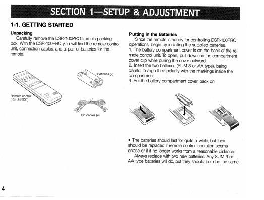 雅马哈DSR-100PRO声乐处理器说明书
