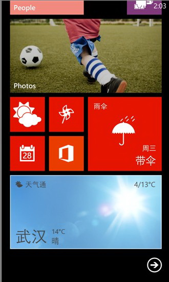 天气通Windows Phone截图2