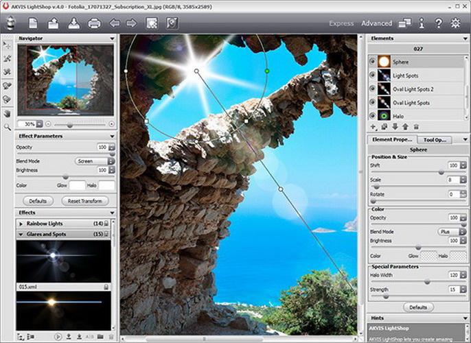 AKVIS LightShop For Mac截图2
