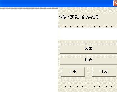 易当客户资料管理系统截图2
