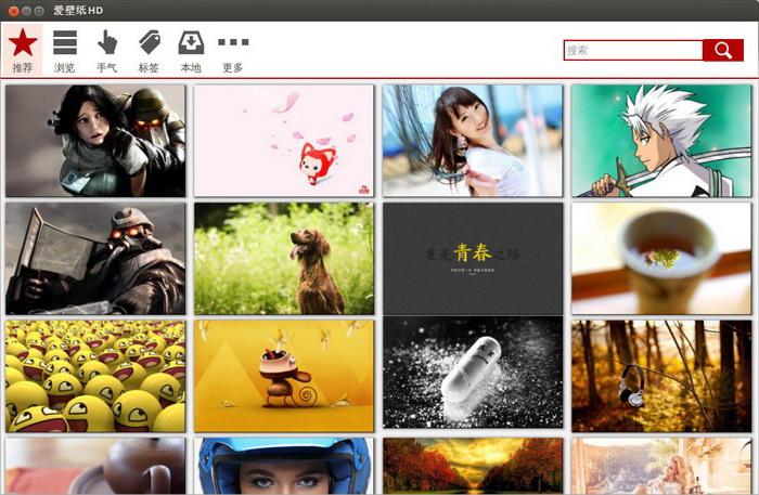 爱壁纸HD For Fedora截图2