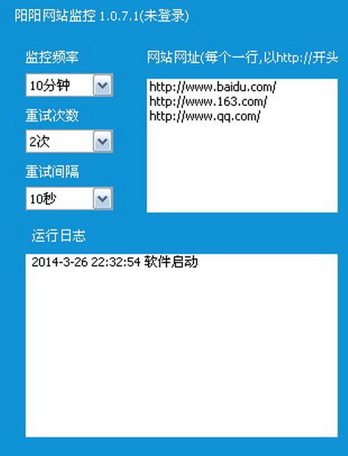 阳阳网站监控截图1