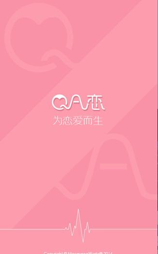 QA恋 For WP截图1