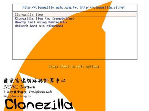 Clonezilla LiveCD For Linux 32-bit PAE UNSTABLE截图1