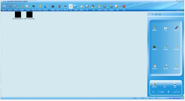 语音室软件截图1