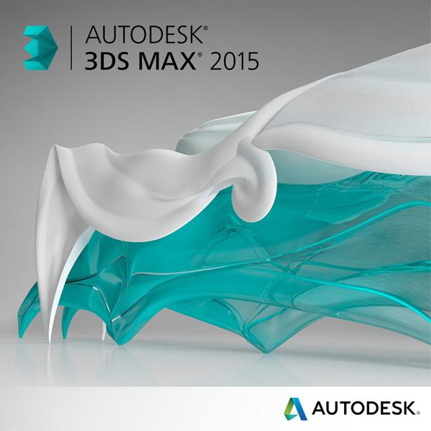 3ds Max 2015截图1