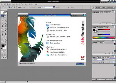 Photoshop CS截圖1