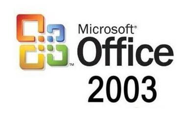 Microsoft Office 2003截图1