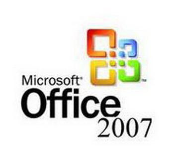 office 2007截图1