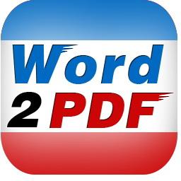 快转Word转PDF批量转换器截图1