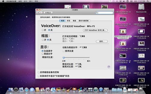 雪豹操作系统(SnowLeopard)For Mac截图2