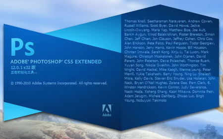 photoshop CS5截图2