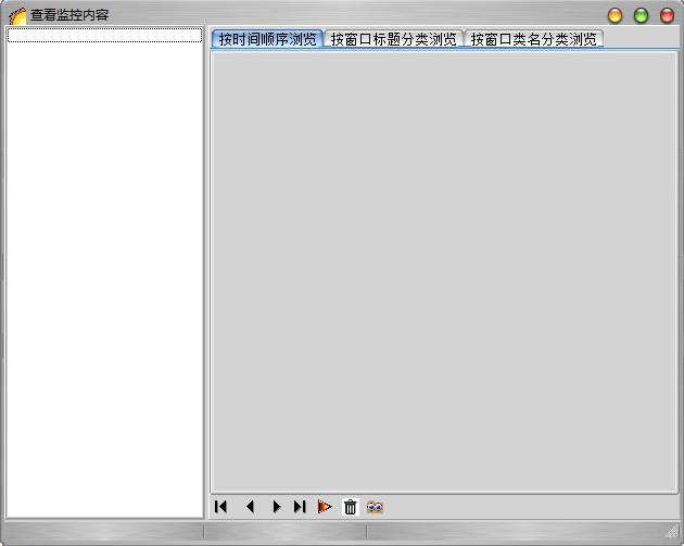 红雷电脑屏幕监控专家截图2