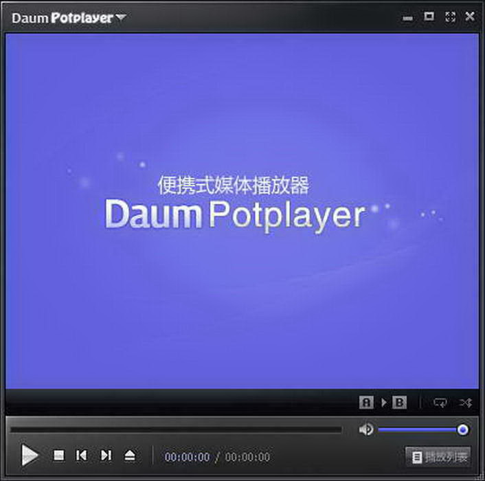 PotPlayer (64-bit)截图1