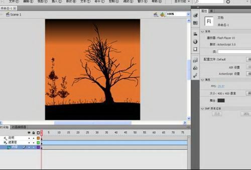 Adobe Flash CS5截图1