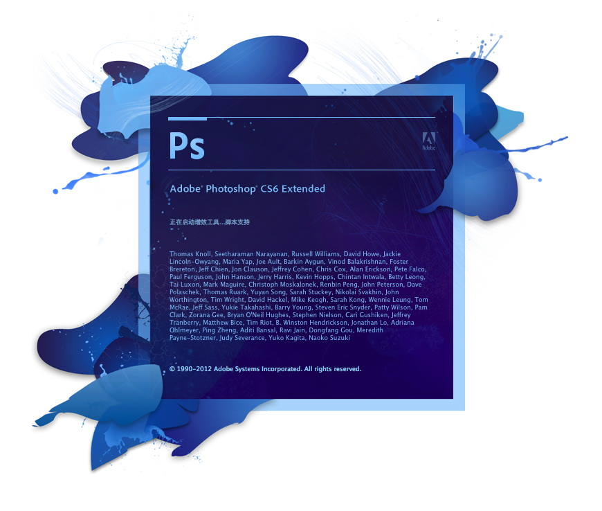 Photoshop CS6截圖1
