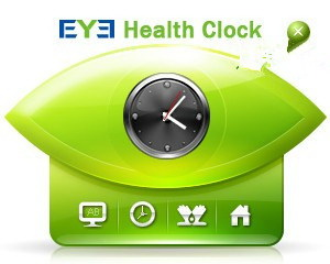 视力保护软件截图1