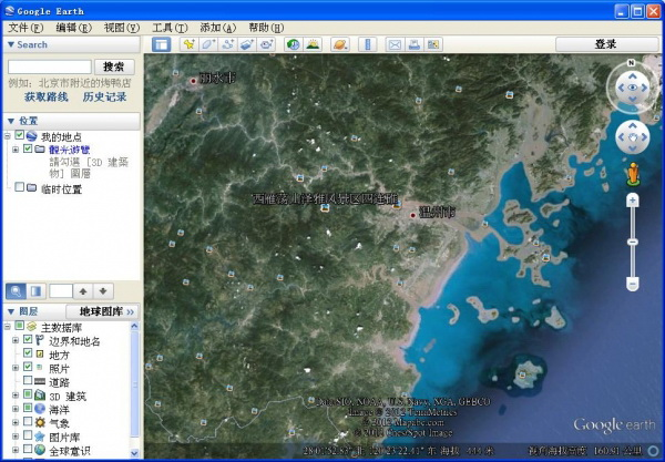 Google Earth谷歌地球 for Mac截图1