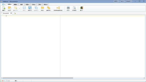 EditBone文本编辑器截图2