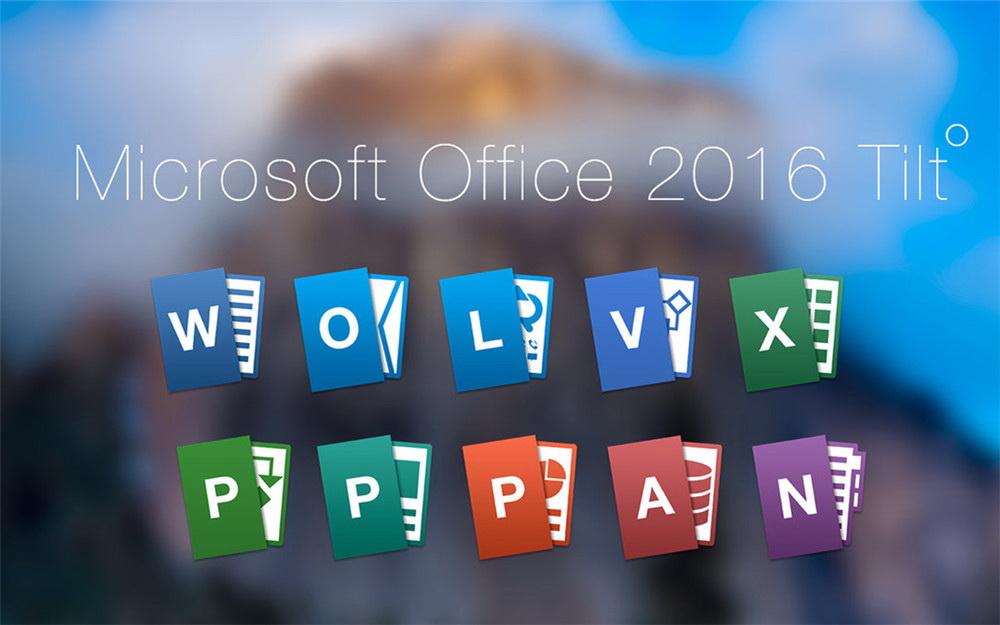 Microsoft office 2016截图2