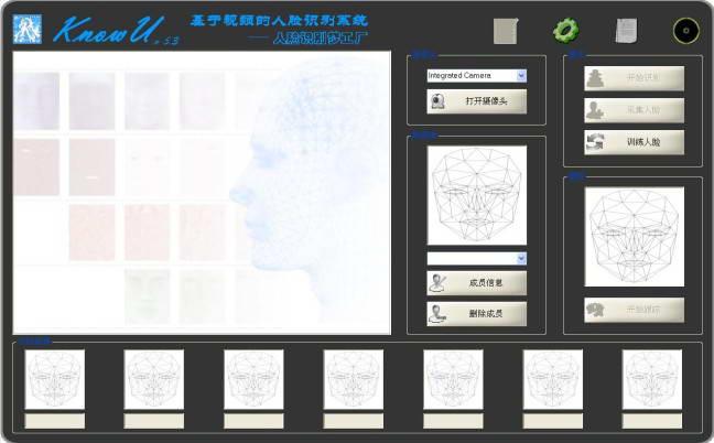 KnowU 基于视频的人脸识别系统截图1