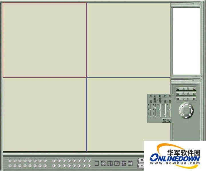 远程网络音视频监控系统截图1